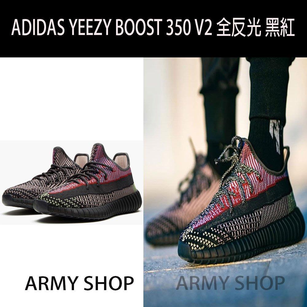【海外代購】ADIDAS YEEZY BOOST 350  V2  全反光 黑紅色