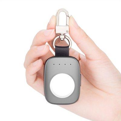 蘋果 Oittm Apple Watch 無線充電器 磁性充電 蘋果MFi認證 充電【全日空】