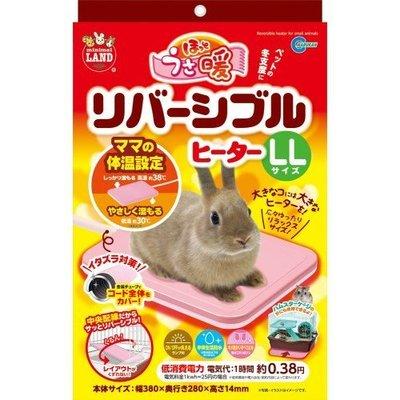 48小時出貨*WANG*《日本MARUKAN》兔用電暖墊(LL號)RH-102 / 寵物保溫墊冬日必備