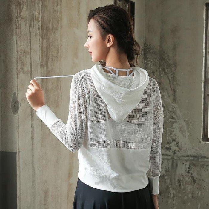 跑步運動瑜伽健身服女晨跑鍛煉上衣女寬鬆速干T恤鏤空長袖 網紗女