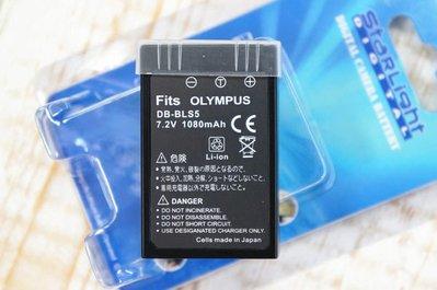 【中壢NOVA‧水世界】OLYMPUS DB-BLS5 BLS5 副廠 鋰電池 副電【一年保固】同 BLS1