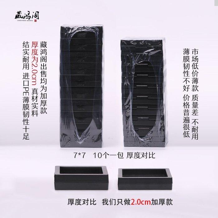 創意 收納 必備PE薄膜懸浮盒包裝首飾架手串鐲亞克力透明展示架塑料收納佛珠盒子