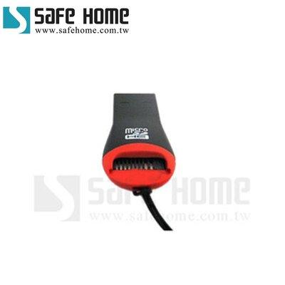 SAFEHOME 時尚經品迷你版 TF / Micro SD 口哨讀卡機/讀卡器 Z969501