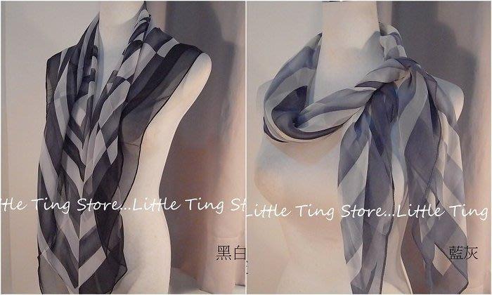 Little Ting Store:SILK TOUCH幾何方塊賽車格大方巾髮圈/髮帶/圍巾披肩頭巾綁帽子海灘圍裙(兩色