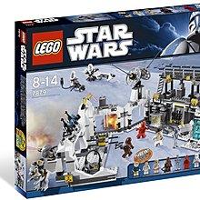 絕版 LEGO Star Wars 星戰 7879 Hoth Echo Base 全新 未開盒 MISB 靚盒