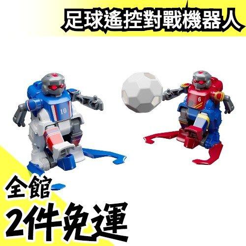 【對戰型足球機器人】日本 TAKARA TOMY Omnibot 遙控機器人 世足賽玩【水貨碼頭】