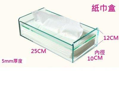 壓克力面紙盒客製品