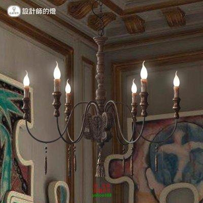 {美學}美式鄉村木頭工業風復古餐廳歐式仿古原木流蘇吊燈MX_552