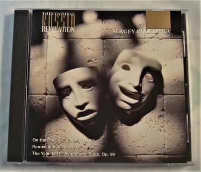 """絕版實況(Revelation)Prokofiev: 羅密歐與茱麗葉、交響組曲""""1941年""""/ Temirkanov"""