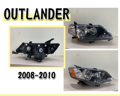 》傑暘國際車身部品《全新 三菱 OUTLANDER 08 09 10 年 原廠型 黑框黃角 頭燈 大燈