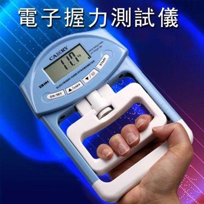 台灣24H現貨 急速出貨 折後699 電子握力計測試儀中考專用學生成人可調節測力計握力表計數電子握力器  免運 可開發票
