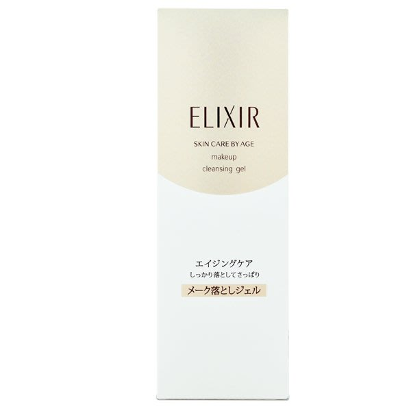 【橘子水】SHISEIDO 資生堂 怡麗絲爾 彈潤卸粧蜜 140g