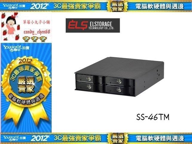 【35年連鎖老店】ELS-Storage SS-46TM 2.5吋轉5.25吋硬碟抽取盒有發票/保固一年