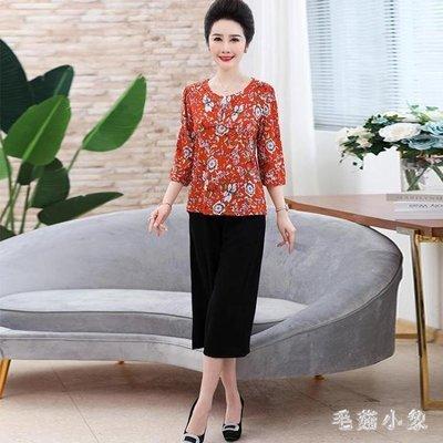 ZIHOPE 媽媽套裝 夏季新款大碼七分袖打底衫兩件套中老年女圓領寬鬆上衣套裝ZI812