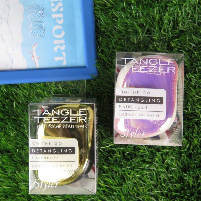 iSport代購 TANGLE TEEZER  英國製專利護髮造型梳  2色 金/粉紫 交換禮物