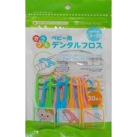 日本 Akachan 彩色嬰兒牙線棒 30支 1.5歲~3歲(新包裝)【婕希卡】