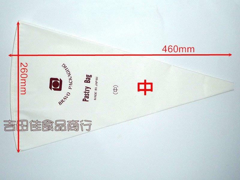 [吉田佳]B53102日本蛋糕擠花袋(中)18可重複使用,擠水泥填縫袋
