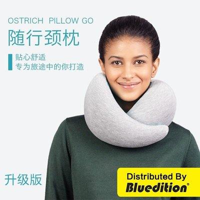 【現貨】【百貨】Ostrich Pillow Go便攜旅行動車飛機午睡U形記憶護頸椎脖鴕鳥枕頭