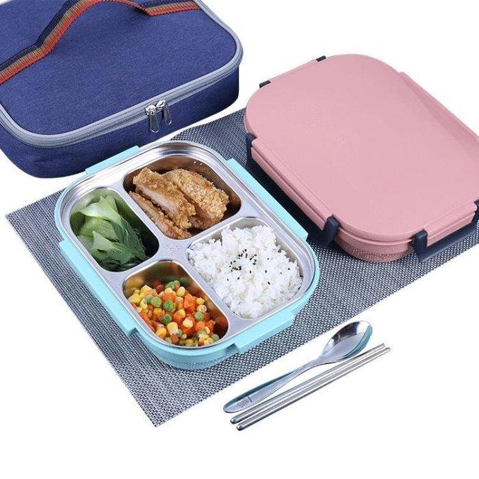 「免運」不銹鋼保溫飯盒分格小學生便當盒食堂簡約防燙帶蓋韓國兒童快餐盒 『菲菲時尚館』