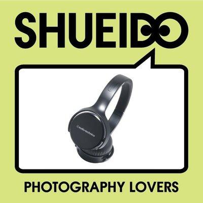 集英堂写真機【全國免運】【現貨】AUDIO-TECHNICA 鐵三角 ATH-OX5 攜帶式耳機 黑色 A