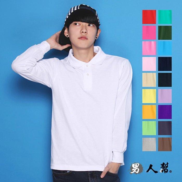 【男人幫大尺碼】P2169* 台灣製造【100%純棉高磅數素色POLO衫】
