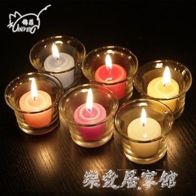 求愛蠟燭表白香薰燭臺玻璃杯生日浪漫心形    SQ9013TW
