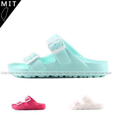 Ovan 牛頭牌 Newbuffalo 超輕量防水EVA雙扣 休閒拖鞋 防水拖鞋 MIT製造