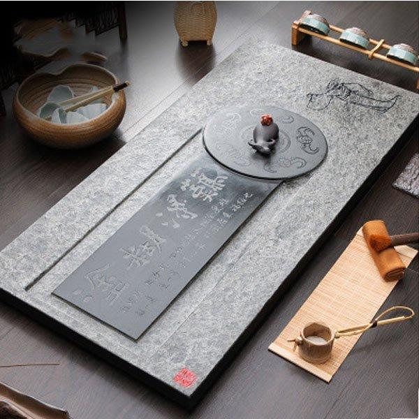 5Cgo【茗道】含稅會員有優惠  38816470039 難得糊塗烏金石茶盤烏金石茶具茶盤天然石盤 80*35cm
