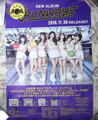 王牌女神 AOA  RUNWAY【原版宣傳海報】全新