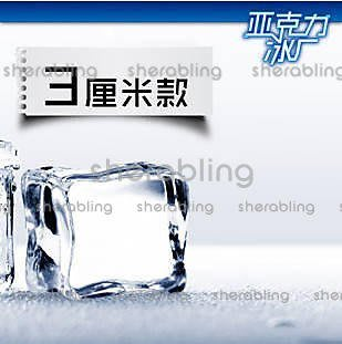 [MOLD-S_005]假冰塊 攝影道具人造仿真大冰塊正方形模型3cm