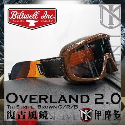 伊摩多※美國Biltwell OVERLAND 2.0 復古護目鏡 Tri-Stripe 風鏡 防霧2111-0802咖