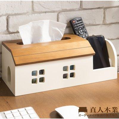 【日本直人木業】自然鄉村風格桌上收納盒(不需組裝)