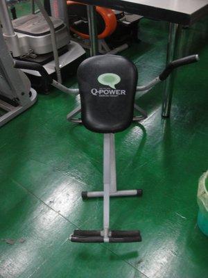 二手傢俱宏品 台中中古傢俱賣場 M-569*中古仰臥起座機 有氧健身器材*2手健身器材 跑步機 踏步機 台中市