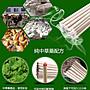 戶外室外專用蚊香 可用於家畜養殖場滅蚊有效滅蚊蚊香