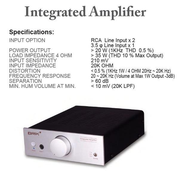 視聽影訊 BRIK Audio AXI1000 AMP 綜合擴大機 藝聲總代理公司貨附保卡保固一年 全新品 可試聽