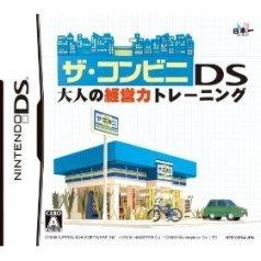 ※ 現貨『懷舊電玩食堂』《正日本原版、盒裝、3DS可玩》【NDS】便利商店 DS 經營力訓練