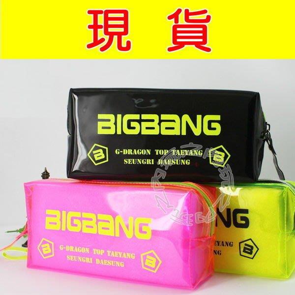 現貨出清特價👍BIGBANG 果凍螢光筆袋 化妝收納包 E55 【玩之內】韓國 韓團 權志龍 G-Drago