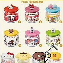 7-11 Line Friends Sanrio 玻璃樽 瓶 kitty cony brown little stars Melody Sally 布甸狗