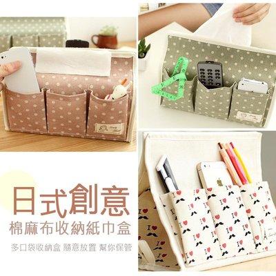 貝比幸福小舖【91088-14】日式創意棉麻布收納紙巾盒/衛生紙套/多功能收納盒