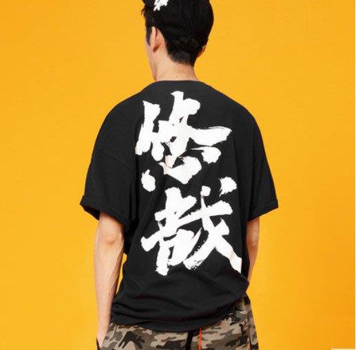 黑色潮T恤 中國風男短袖圓領半袖 情侶裝個性印花中文字男裝_☆找好物FINDGOODS ☆