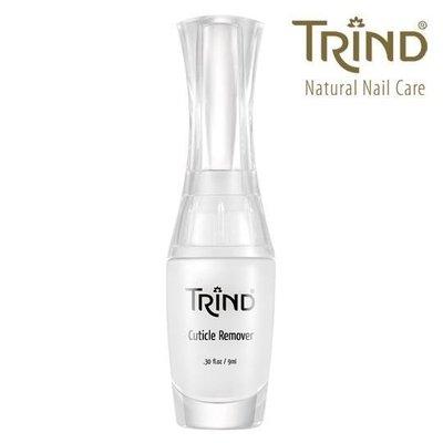 【TRIND】淨化角質液Cuticle Remover(9ml)原裝進口荷蘭製