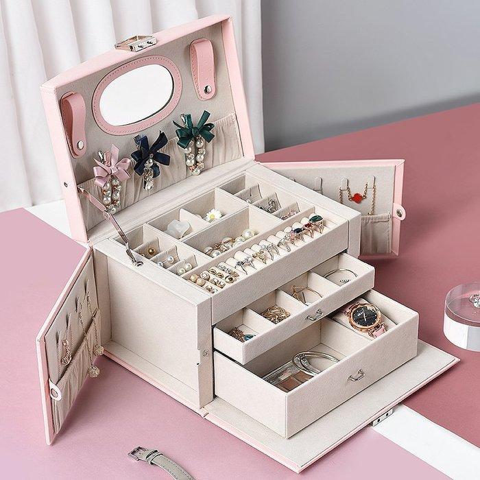 可開發票-首飾盒公主歐式韓國高檔多層簡約耳環手飾品首飾收納盒子女大容量-掘金者