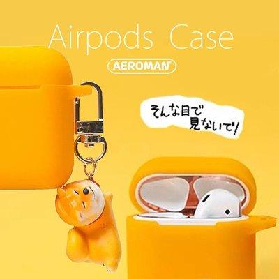 airpods pro 保護套 柴犬 總柴 日本 白柴犬 黑柴犬 柯基 鬥牛犬 貓