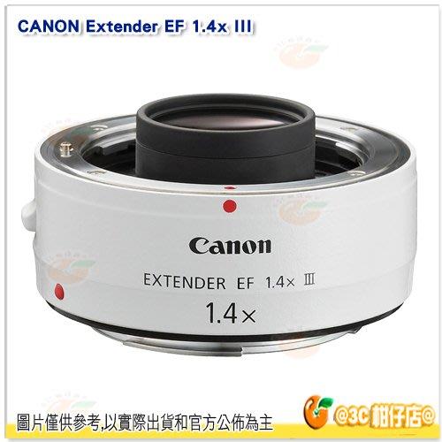 @3C 柑仔店@ Canon Extender EF 1.4x III 三代 加倍鏡 增距鏡 平行輸入一年保固