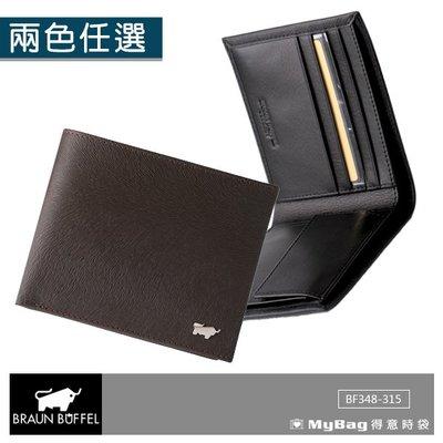 BRAUN BUFFEL 小金牛 皮夾 提貝里烏斯-II系列4卡零錢袋皮夾 BF348-315 得意時袋