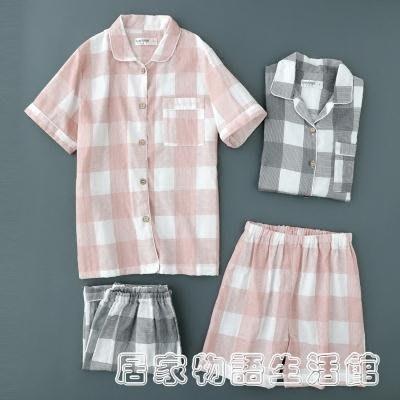 日系格子情侶睡衣夏季純棉紗布短袖短褲女款男士休閒家居服套裝