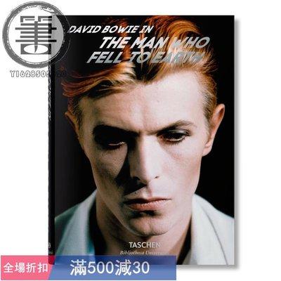 現貨免運 TASCHEN原版 David Bowie: The Man Who Fell to Earth 大衛鮑威:掉