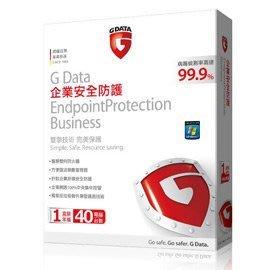 G Data 德國防毒軟體 企業安全防護EPP 一年40組用戶授權盒裝版-加送聲寶濾水壺2組