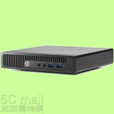 5Cgo【權宇】HP商用桌機HP260 Desktop mini I5-4210U 4G 500G win7pro 含稅