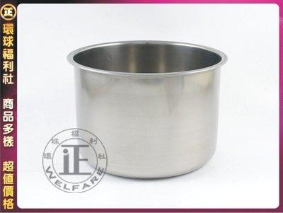 環球ⓐ廚房鍋具☞304不銹鋼油鍋(26CM) 湯鍋 高鍋 料理鍋 火鍋 調理鍋 304不銹鋼 台灣製造 雲林縣